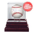 Display Cases, Baseball: Single Ball Antique Mahogany Display Case